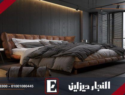 Modern bedroom deals and discounts 2021 | 2022